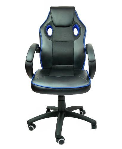 Fotel Obrotowy Biurowy Do Komputera Deus Quake
